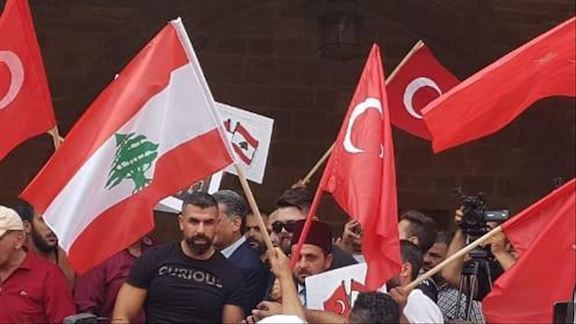 Pro-Turkish demonstrators in Tripoli, north Lebanon voice support for Turkish military operation in northern Syria.
