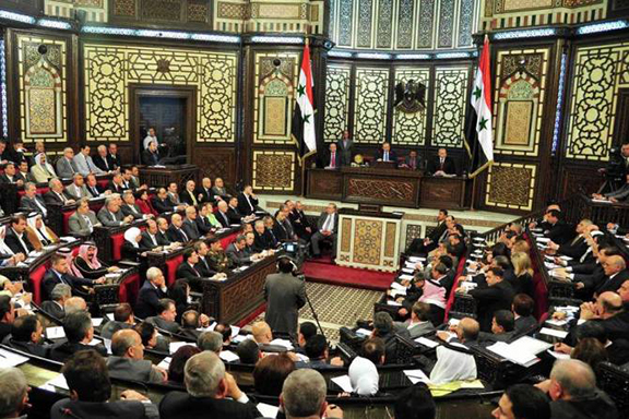 The parliament of Syria is known as the People's Council