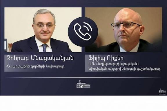 Armenia's Foreign Minister Zohrab Mnatsakanyan with the State Department's Philip T. Reeker