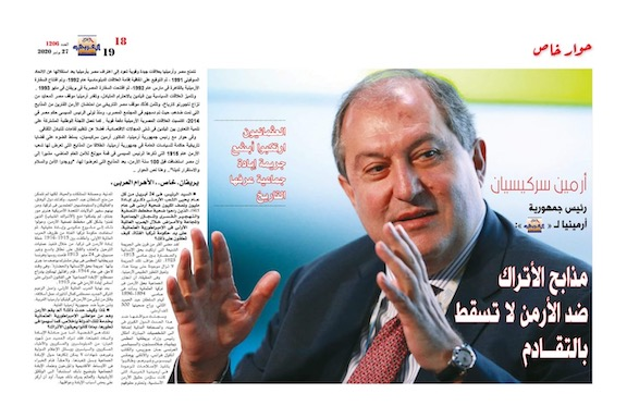 President Armen Sarkissian gave an interview to Al-Ahram