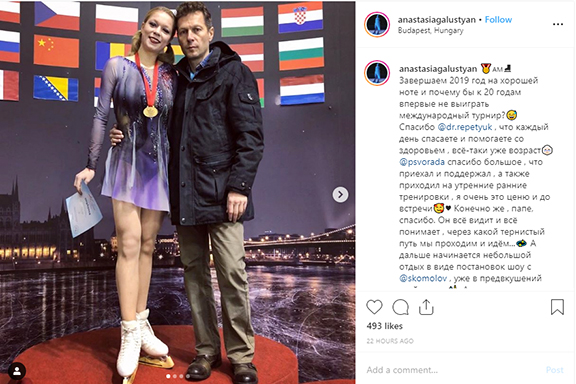 """""""We end 2019 on a good note."""" Galustyan briefly wrote about her victory in Russian via an Instagram post yesterday"""