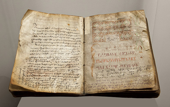The Garabed Gospel was published in 1207