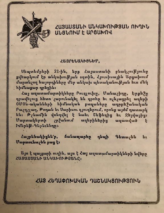 From the September 1991 issue of Droshak, the official publication of the ARF Bureau