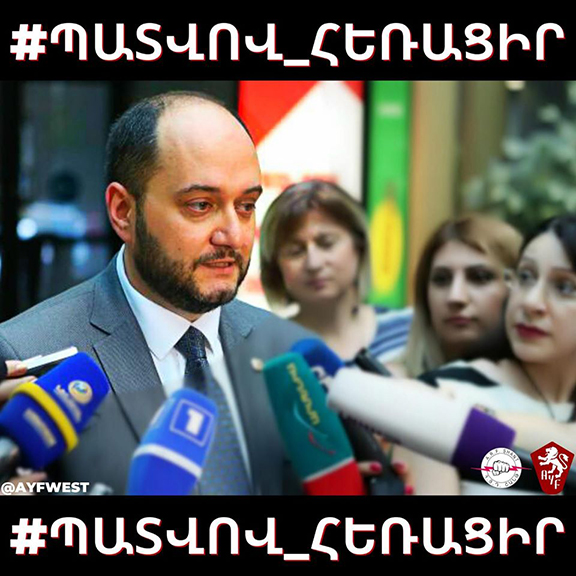 The ARF Youth in Armenia is calling for the resignation of Education Minister Arayik Harutunyan