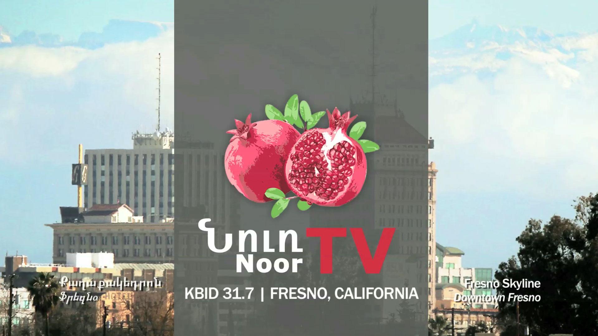Network ID Thumb Entrance to Fresno